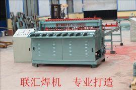 建筑网焊网机厂家专业生产
