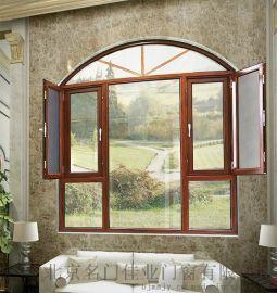 名门佳业铝包木门窗 保温隔音门窗
