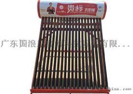 寻找昆明太阳能热水器经销商  昆明太阳能热水器十大排名
