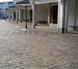 甘肃压模地坪混凝土材料施工价格
