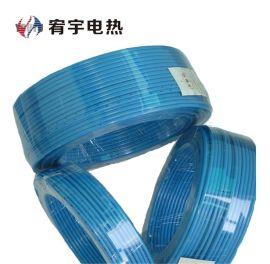 厂家直销单导发热电缆 建筑采暖发热电缆 别墅采暖发热电缆