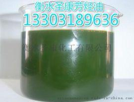 厂家直销优质橡胶油 芳烃油