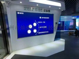 鍾村LED顯示屏廠家鍾村LED電子屏鍾村LED廣告招牌廠家