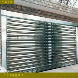 广州不锈钢卷闸门、不锈钢电动门、防盗门