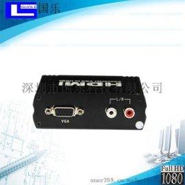 VGA转HDMI转换器VGA-HDMI 转换器支持1080P 高清模拟数字信号