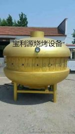 烤魚爐 ufo烤魚爐 圓形烤魚爐 烤魚爐廠家 無煙烤魚爐