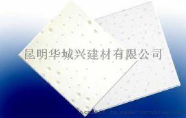 优质厂家直销【硅酸钙防火板】2017年最新报价