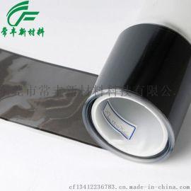 厂家直销石墨片 具有电磁屏蔽功能 电子产品专用散热片