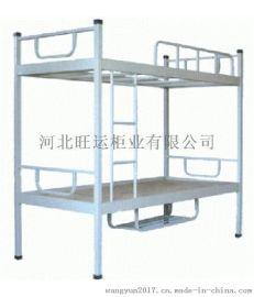 上下床 高低床 铁床 公寓床 双层床 宿舍床 厂家直销 河北旺运柜业有限公司
