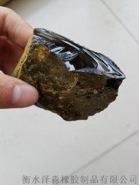 古马隆树脂(棕色块状)