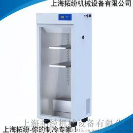 上海拓紛單門層析冷櫃TF-CX-1(不鏽鋼)普通型
