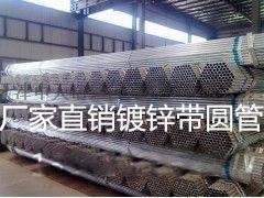 天津兆博实业有限公司 电力角钢厂家 国际角钢生产厂家 皮特斯角钢