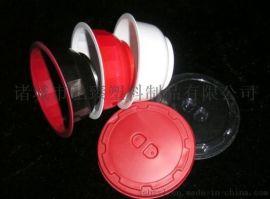 一次性塑料八寶粥碗、PP環保塑料碗、紅白雙色碗