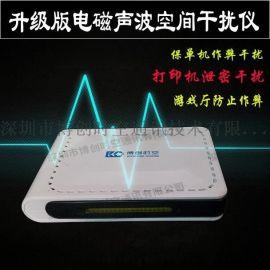 电磁声波干扰仪,防止游戏厅打印机泄密作弊干扰