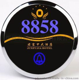 酒店门牌门显169-4四合一液晶门显