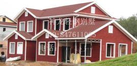 新型别墅,预制房屋,集成住宅,轻钢别墅造价