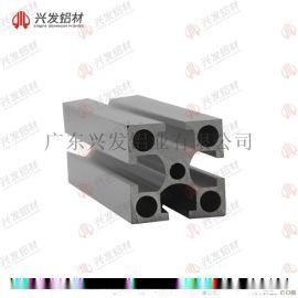 工业铝型材3030国标流水线铝型材|兴发铝业