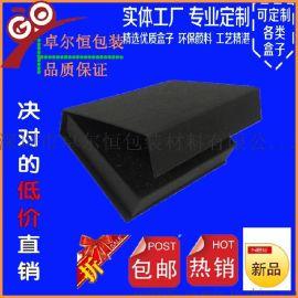 供应电子数码产品蓝牙耳机礼品盒纸盒天地盖大量现货