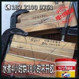 乌金木拼板胶,实木家具拼板胶,硬木拼板胶工厂