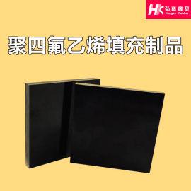 黑色聚四氟乙烯板 石墨填充改性四氟板 任意裁切