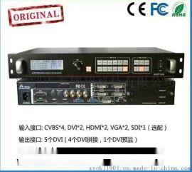 DVP124LED视频拼接器画面拼接器处理器