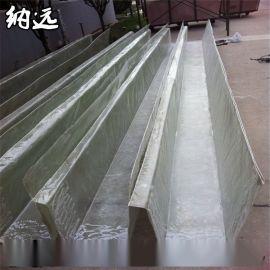 青岛玻璃钢成品天沟