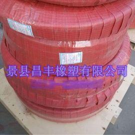 昌丰橡塑有限公司专业生产高压油管 高压钢丝缠绕胶管 胶管总成质优价廉安全可靠的厂家