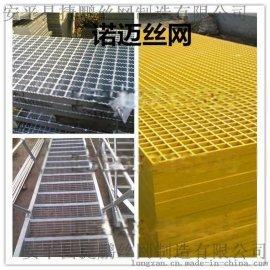 踏步板¥钢结构平台板¥沟盖板