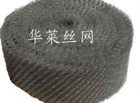 高效汽液过滤网    华莱厂家生产
