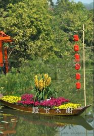 殿宝木船出售景观装饰养花船 水上观光亮化小木船 景区摄影木船
