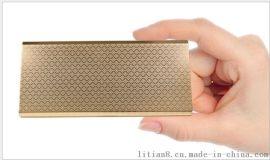 新款帶紋路10000毫安培移動電源 全金屬超薄充電寶廠家定制logo商務禮品首選