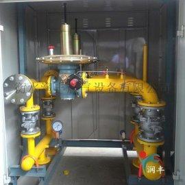 固始县燃气调压柜工厂专用爆款衡水润丰制造