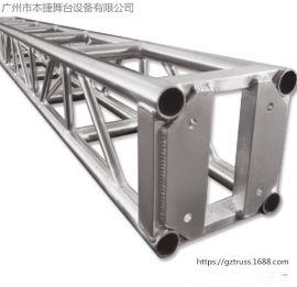 本捷厂家供应螺丝式铝板桁架 铝合金桁架 舞台灯光架350mm