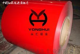中国红氟碳涂层合金铝卷