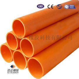 @厂家直销@亿福安MPP电力管MPP电缆管@MPP电力电缆保护管
