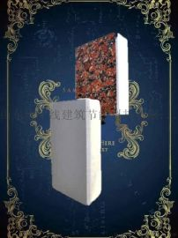 汉中市外墙保温防火材料