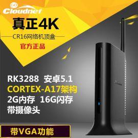 cloudnetgo雲網行CR16高清網路機頂盒4K無線WIFI電視盒子帶攝像頭四核RK3288安卓4.4  16G記憶體