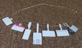 深圳珠宝防伪标签印刷
