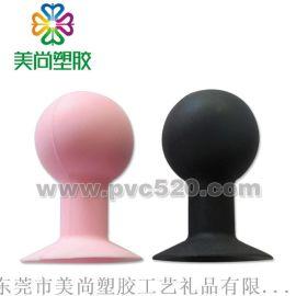 PVC软胶广告手机吸盘支架