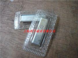 磁扣,PVC隐形磁扣,强磁压膜PVC磁钮,防水磁铁扣