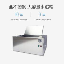 春兰 DZ-75L不锈钢 大容量定制水浴箱