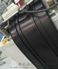黑色背贴式橡胶止水带应用于水利工程
