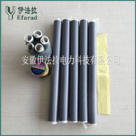 低压电缆冷缩终端头 户外冷缩式电缆头