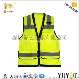 深圳优亿 供应安全反光衣 反光马甲