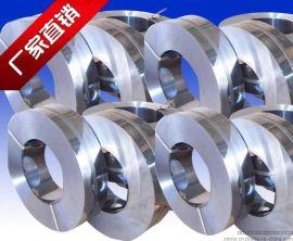SUS301台湾精密不锈钢料