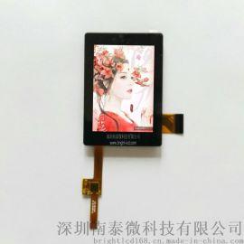 新品2.4寸電容觸摸液晶屏電容屏MP4