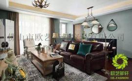 歐藝菲軒OEMS001美式1+2+3人位實木客廳沙發