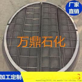 304 316气液过滤网 聚丙烯汽液过滤网