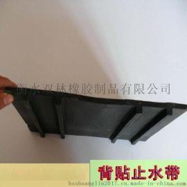 现货直发耐油橡胶止水带型号齐全中置式橡胶止水带
