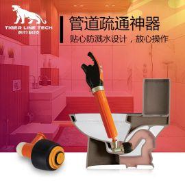 厂家直销家用电动管道疏通器 马桶速通器 厕所地漏一炮通
